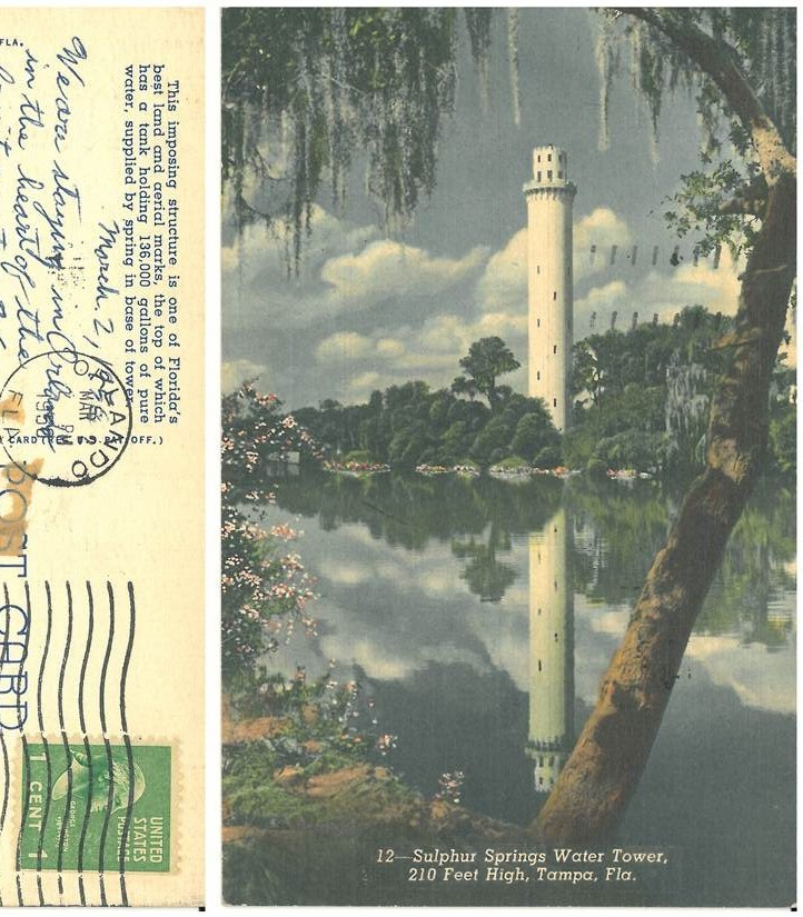 Sulphur Springs Water Tower 1950